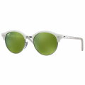 Top Wrinkled White & Green Mirror RB4246 Clubround Sunglasses